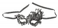 Vorschau: Eine Augenmaske als sinnliches Accessoire